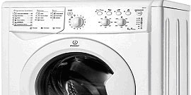 washing machine repairs perth